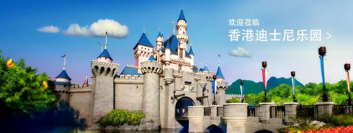 香港迪士尼乐园增加冰雪奇缘和漫威园区