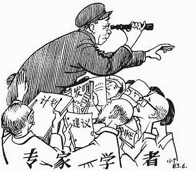 上海 革命地标 手绘