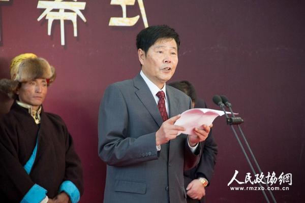 西藏牦牛博物馆馆长吴雨初致辞