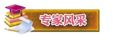 故宫学专家郑欣淼:我曾主持故宫修文物