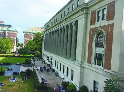 发现这批珍贵史料的纽约哥伦比亚大学珍本书及手稿库所在地。