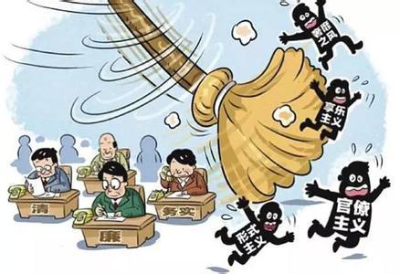 动漫 卡通 漫画 头像 438_300