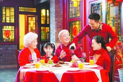 """94岁""""老神仙""""紧追时代步伐"""