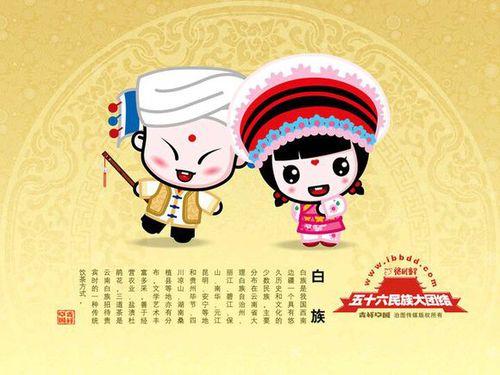 少数民族语言文字是各民族智慧的结晶,是中华民族的重要文化遗产,更是