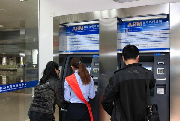 广西地税2016年全面深化改革扎实推进