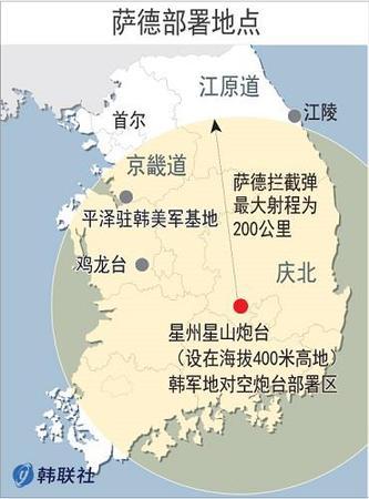 消息人士表示,乐天与政府的换地协议一旦签署落实,韩国推进