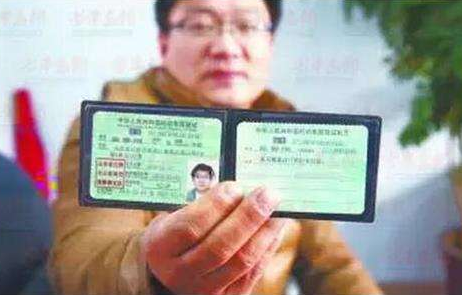 中国驾驶证_公安部:中国与法国将实现驾驶证互认换领