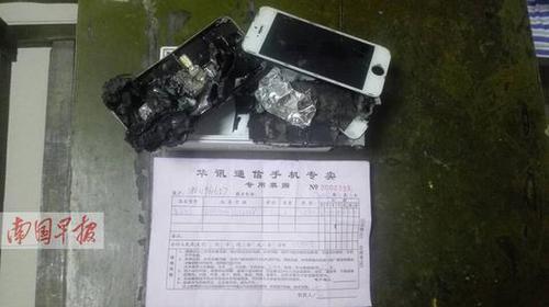 苹果手机突然自燃 小伙裤子烧烂大腿被烧伤(图)