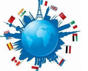 经济全球化_经济全球化