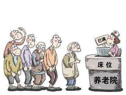 人口问题图片_人口老龄化带来的问题