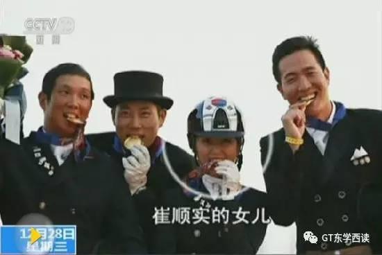 郑维罗获2014年仁川亚运会奖牌。