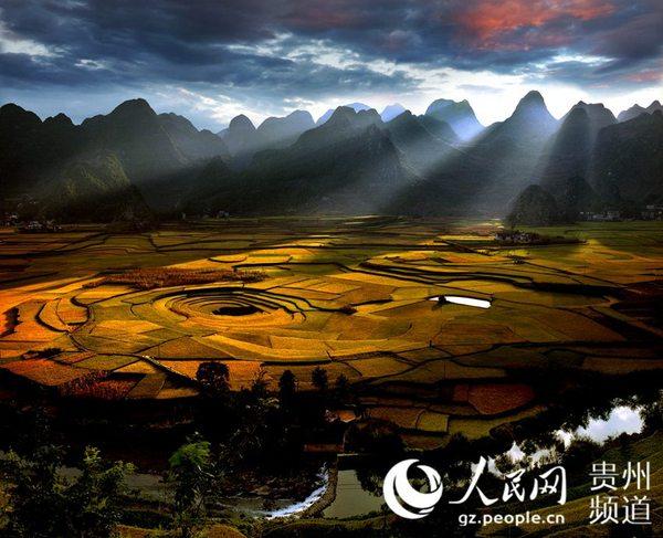 """第五届""""中国美丽乡村·万峰林峰会""""在贵州兴义开幕图片"""