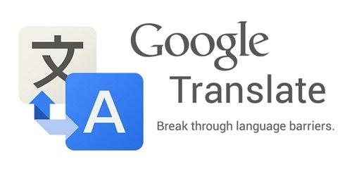 新版谷歌翻译App示好中国用户--人民政协网