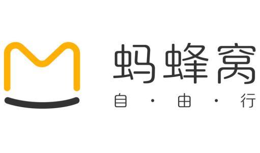 新华网北京4月5日电 国内自由行服务平台蚂蜂窝旅行网近日宣布成立AI事业部,并计划在年内推出首款超智能旅行机器人蚂蜂1号。  据内部人士介绍,该事业部负责旅行相关前沿科技的实验与产品研发。原Google终极实验室Google X首席AI专家戴永明已宣布正式加入蚂蜂窝,任事业部总工程师,直接向蚂蜂窝联合创始人、CEO 陈罡汇报。 据了解,戴永明及其团队在人机交互、自然语言处理、计算机视觉等前沿AI领域,已积累了丰富的研发经验。加入蚂蜂窝后,戴永明将继续加大研发力度,深度开发蚂蜂窝大数据平台,全方位剖析
