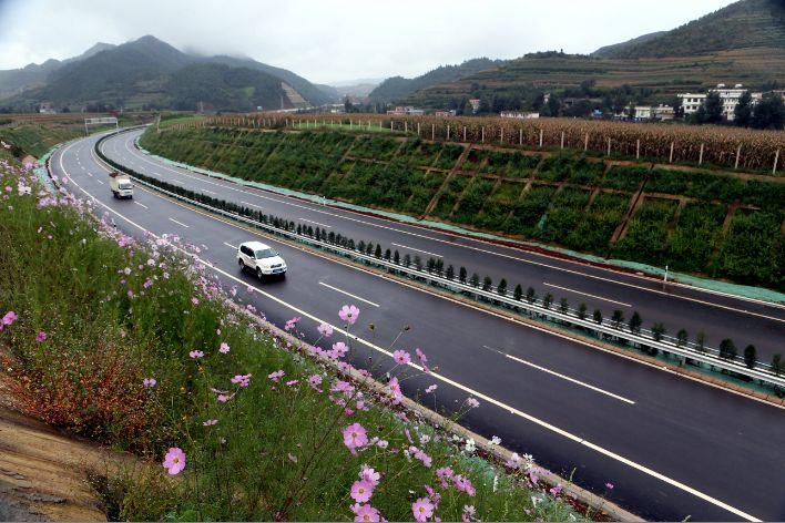 云南省启动高速公路服务区专项整治行动