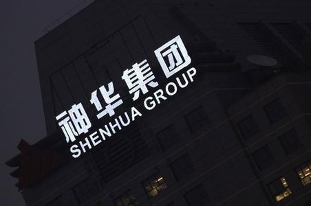 中国神华领衔能源领域央企重组 煤企