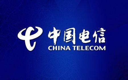 中国电信与小米公司签署合作协议