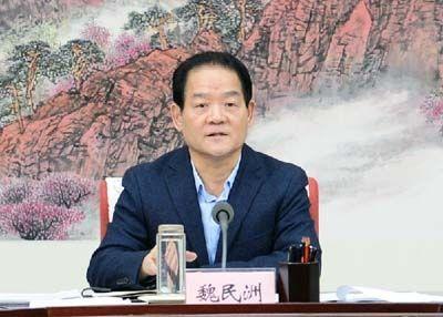 据资料显示,魏民洲,1956年8月24日生,曾任陕西省委常委,西安市委书记