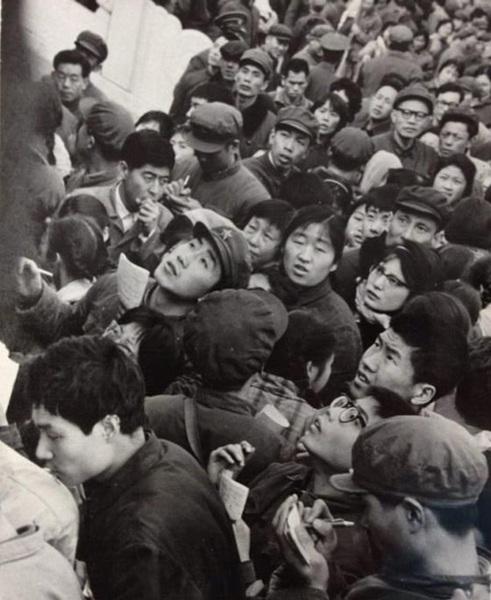 老照片见证 高考1977图片