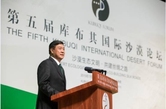 全国政协常委、亿利资源集团董事长王文彪-他用29年奋斗 让数亿人看