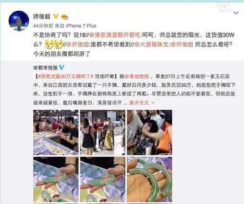 玉器批发厂家黄页