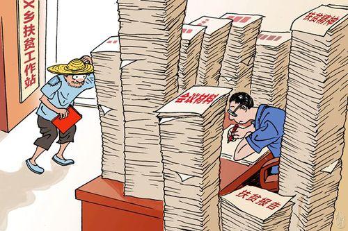 纸到纸的转达,精神永悬空中