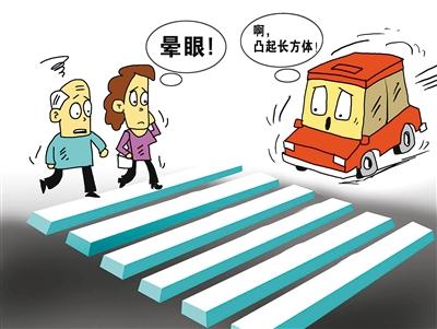 3D斑马线 易分散行人和司机注意力图片