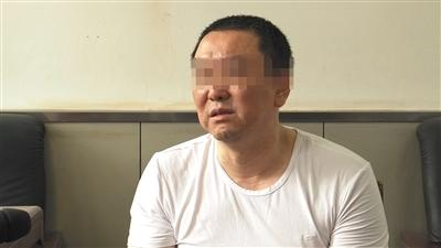 红通逃犯郭文贵被骗始末:为回到国内被骗2千万