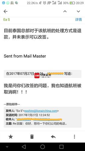 数百名乘客买春节特价机票被取消 泰航班:技术故障