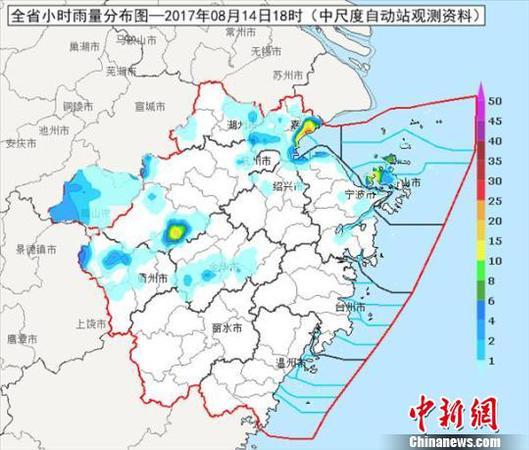 14日浙江雨量分布图 浙江天气网提供 摄