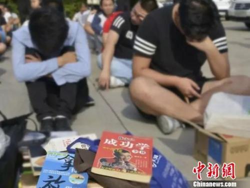 """多部门联合打击传销 34个传销组织""""黑名单""""曝光"""