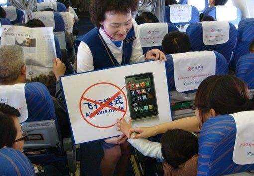 旅客飞机上玩手机造成航班延误 被行政拘留十天