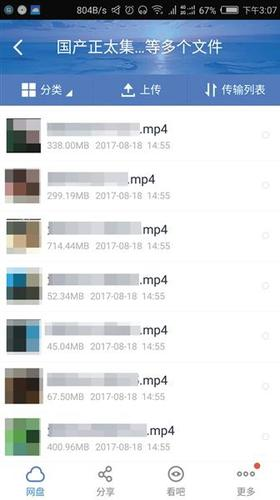 海外成人论坛_揭儿童色情内容交易:色情网站屡禁不止 监管困难