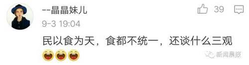 小伙相亲因火锅只吃清汤 遭女方嫌弃实在忍不了