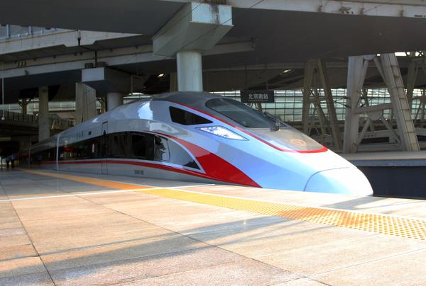 """""""复兴号""""G1次高铁整装待发-说话间京沪高铁 复兴号 实现350公里时"""