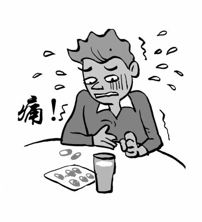 动漫 简笔画 卡通 漫画 手绘 头像 线稿 400_439