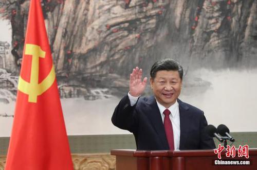 首页>专题>中国共产党第十九次