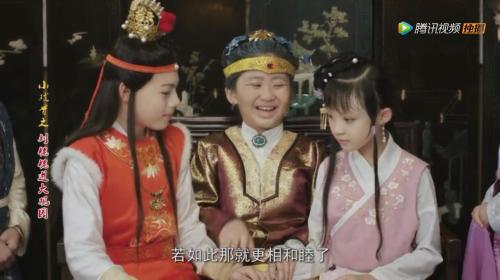 《小戏骨:红楼梦之刘姥姥进大观园》剧照.图片