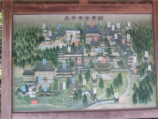 日本禅宗道场永平寺