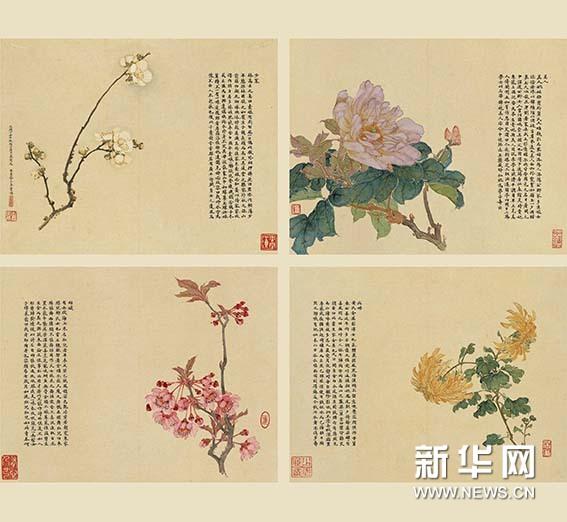 梅洁楼藏手卷册页亮相北京嘉德艺术中心