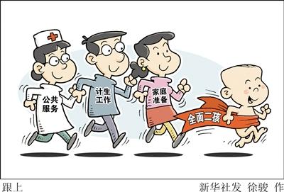 明溪人口_三明12个区县最新人口排名:尤溪县36万最多,明溪县10万最少
