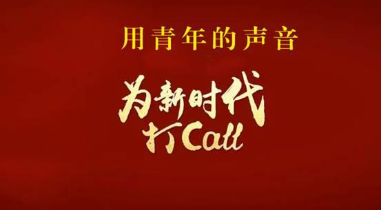 实现中华民族伟大复兴中国梦的全局高度,从国家长治久安,党长期执政的