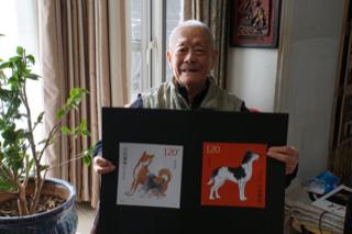 《戊戌年》邮票设计者周令钊:国家名片的百岁歌者