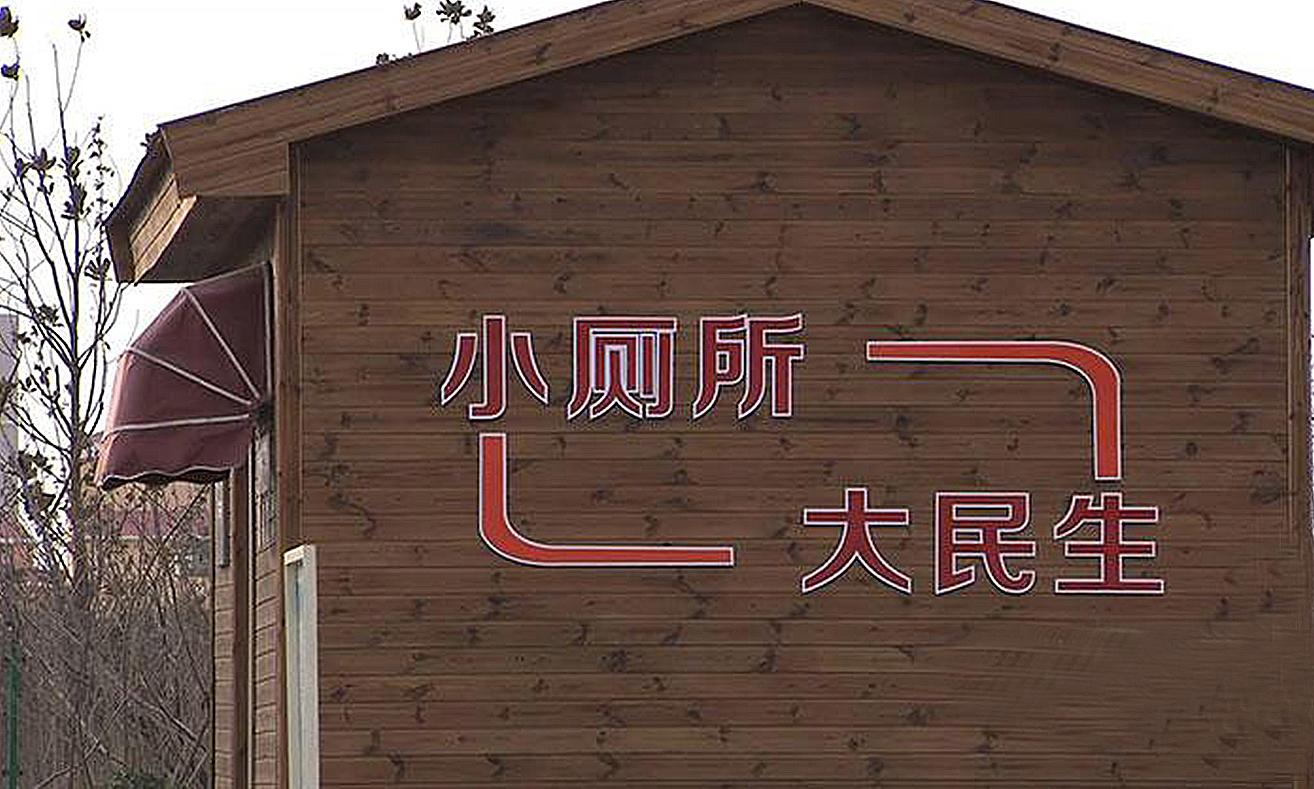 农村木板房室内
