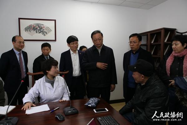 王国强率调研组在乌镇互联网医院调研