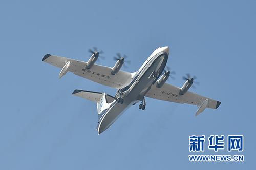 24日,全球在研最大水陆两栖飞机ag600首飞成功,标志着继大型运输机运