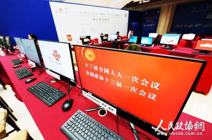 """人民政协网北京2月27日电 2月27日,设在北京梅地亚的全国""""两会"""""""
