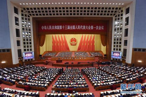 3月5日,第十三届全国人民代表大会第一次会议在北京人民大会堂开幕。 新华社记者 饶爱民 摄