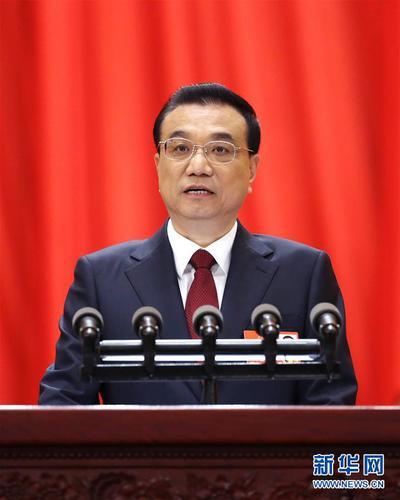 3月5日,第十三届全国人民代表大会第一次会议在北京人民大会堂开幕。国务院总理李克强作政府工作报告。 新华社记者 鞠鹏 摄