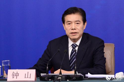 商务部部长钟山 人民网记者 张启川 摄-钟山 中美两国经济互补性很强
